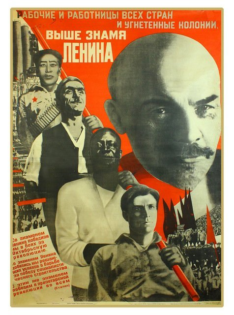 87: KORETSKY, V. Raise Higher Lenin's Banner, 1932