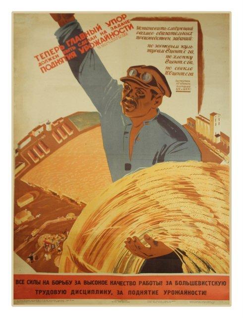 94: BONDAROVICH, A. Raising the Productivity in ...