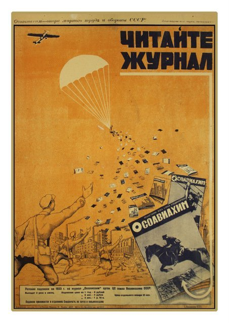 95: KONOVALOV, S. Read the OSOAVIAKHIM Magazine, 1933