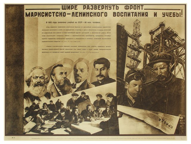 96: KUZNETSOV. Broaden the Front....Photomontage Poster