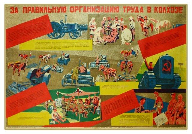 97: LABRENTS, V. Proper Organization of Labor ...