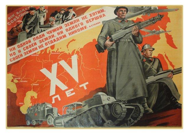 98: VOLOD'KO, V. Red Army's XVth Anniversary, 1933