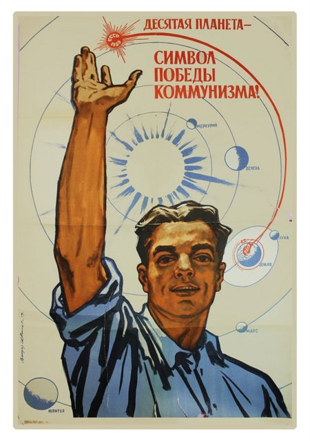 113: IVANOV, V. The Tenth Planet Symbolizes the Victory