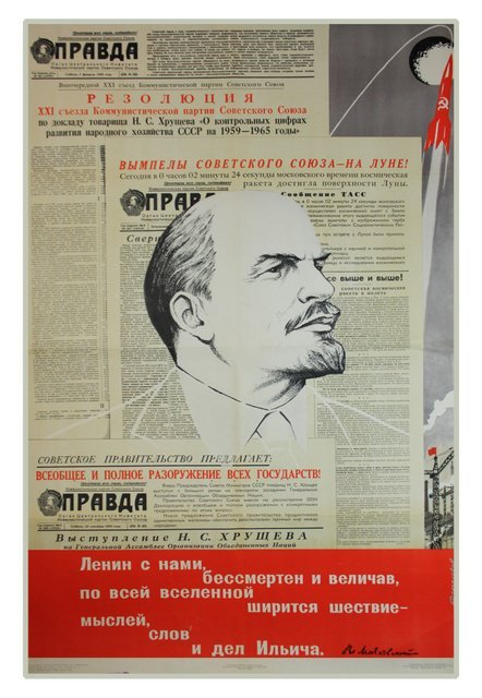 120: DOLGORUKOV, N. Lenin Is With Us, Immortal and ...