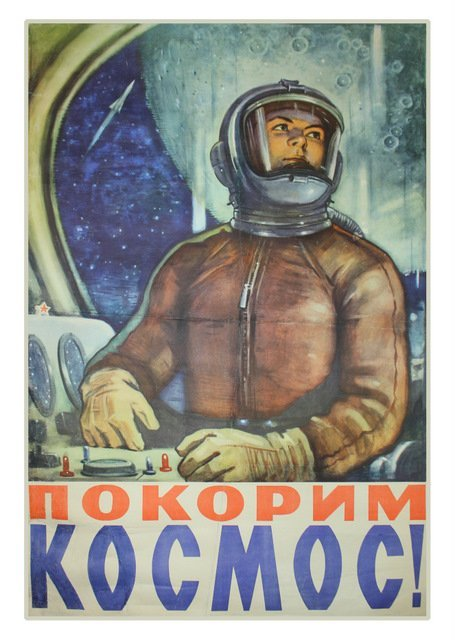 121: GOLOVANOV, L. Let Us Conquer Space, 1960