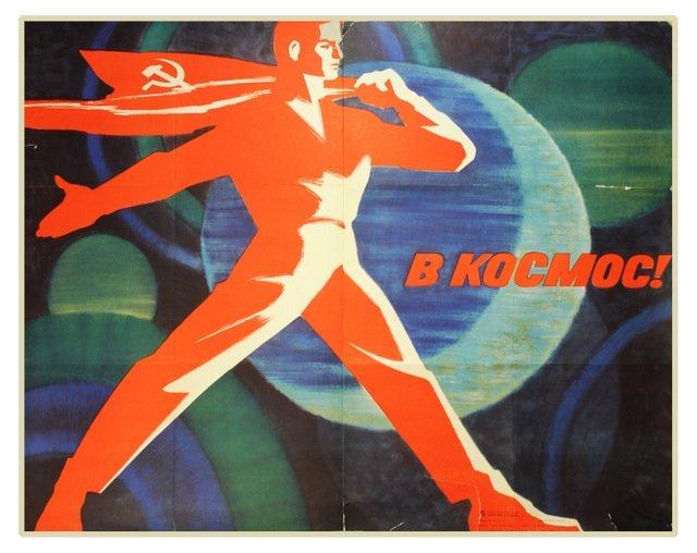 123: LITVINOV, N. To Space!, 1960