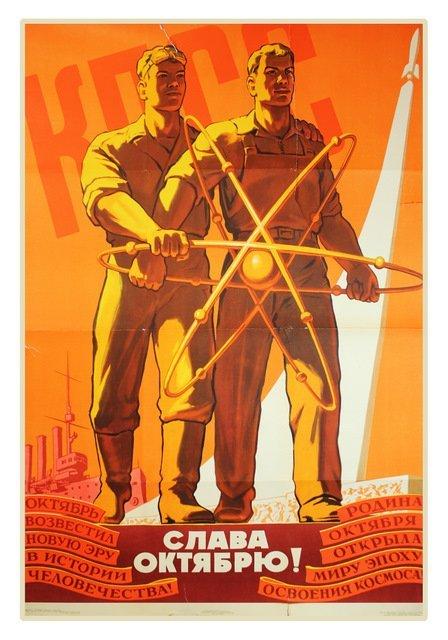 127: SOLOVIEV, E. Glory to October!, 1960