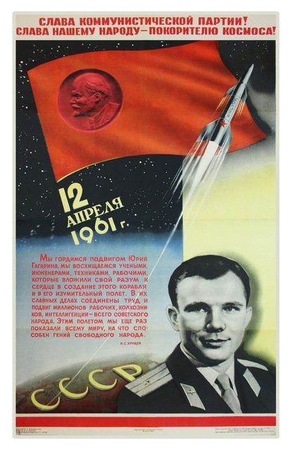 132: DOBROVOLSKY, V. N. Glory To ..., 1961