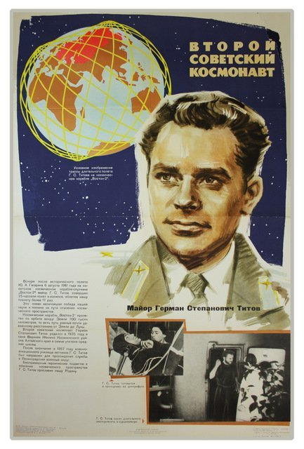135: LESEGRI COLLECTIVE, The Second Soviet Astronaut