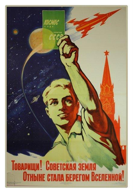 145: VOLIKOV, V. Comrades! Soviet Land Has From Now On
