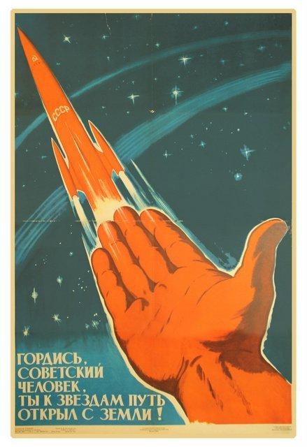 146: SOLOVIEV, M. Be Proud, Soviet Man, 1962