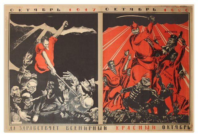18: MOOR, D. Long Live the Worldwide Red October, 1920