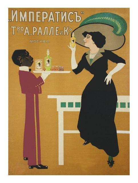 1: ANONYMOUS ARTIST. Imperatis Perfume, c. 1900-1905