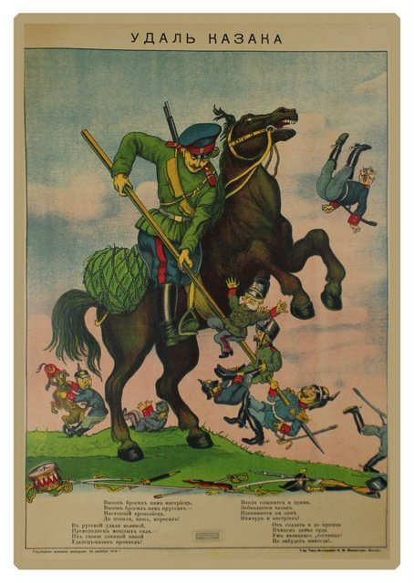 5: ANONYMOUS ARTIST. The Cossack's Daring, 1914.