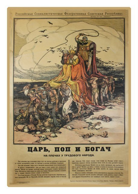 11: APSIT, A. Tsar, Priest, and the Rich Man ..., 1918.