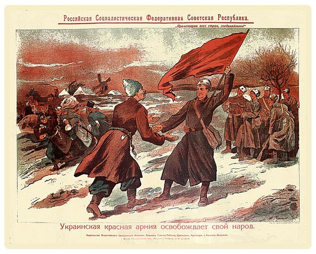 4: ANONYMOUS ARTIST.  The Red Army of the Ukraine Is Li
