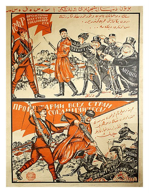 8: KOGOUT, N. Workers of All Countries, Unite! 1920