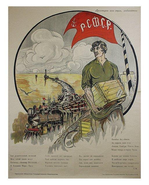 13: SAYANSKY, L. End of the Economic Blockade, 1922