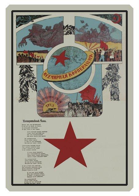 17: TELINGATOR, B. Global Cooperation, 1927