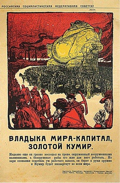 KUPKA, F. The Golden Idol, 1919
