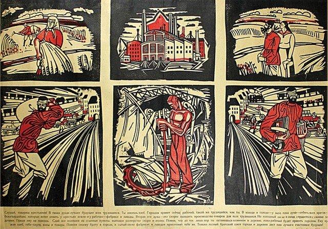 ANONYMOUS ARTIST. Comrade Peasant! ..., 1920