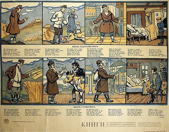 RADAKOV, A. Life of an Illiterate..., 1920