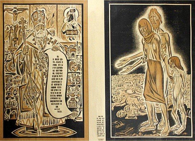 [MOOR, D.]. Patriarch Tikhon and Famine, 1922
