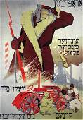 ANONYMOUS ARTIST. We Won't… (in Yiddish, 1931)