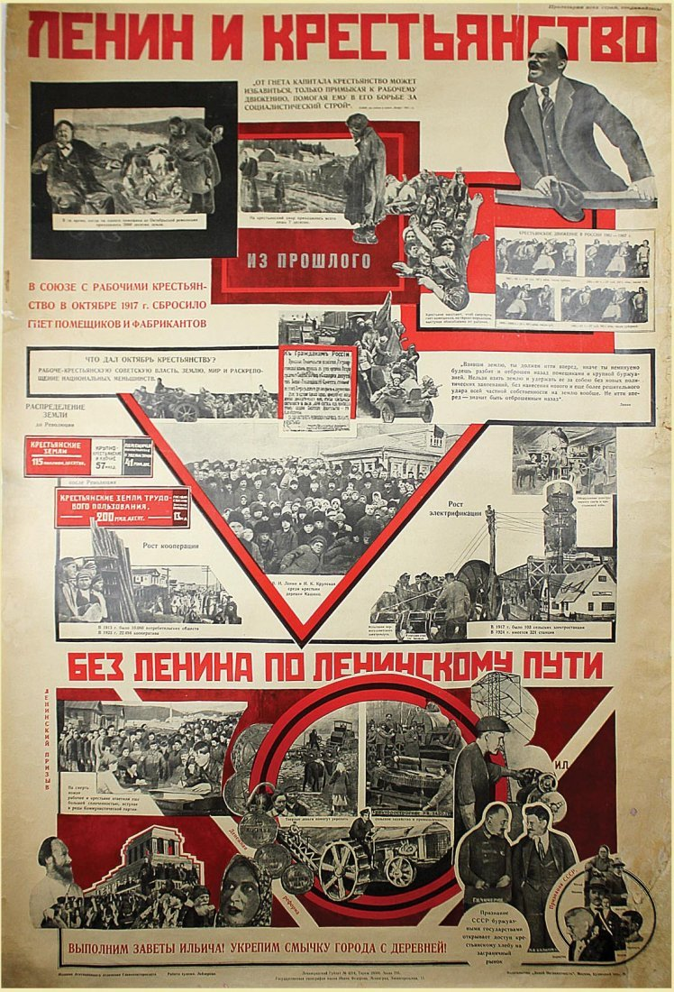 ANONYMOUS ARTIST. Lenin and Peasantry, 1924-1925