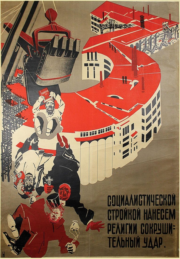 ANONYMOUS ARTIST [A. CHERNOMORDIK?]. Through Socialist