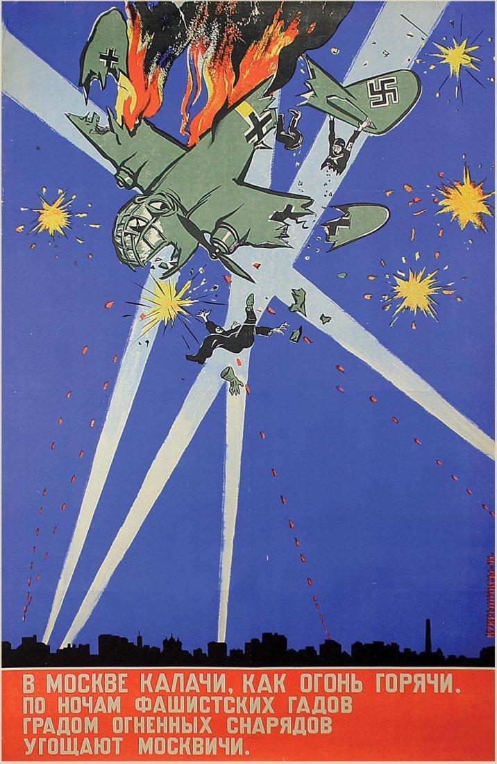 KUKRYNIKSY. Fire-Hot Rolls, 1941