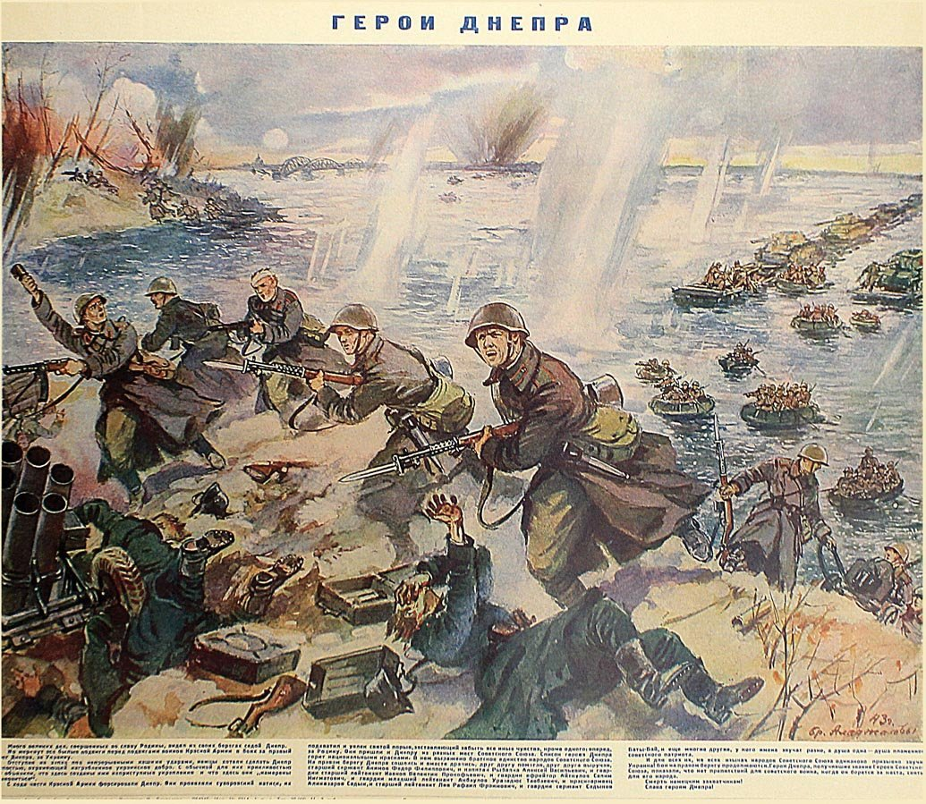 ALADJALOV BROTHERS. Heroes of the Battle of Dnieper,