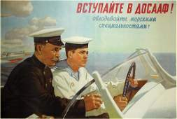 ZELENSKY, B. Become a DOSAAF Member!, 1954