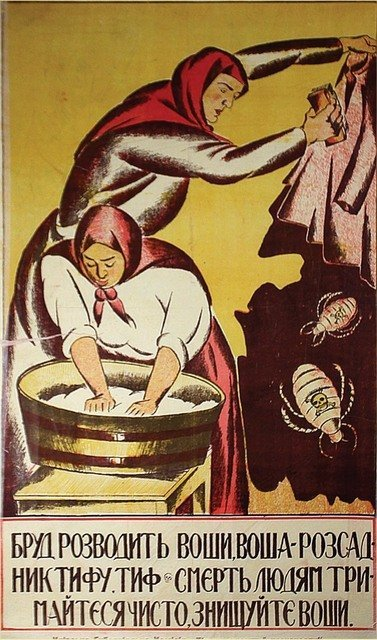 ANONYMOUS ARTIST. Sanitary Poster - Typhus Epidemics in