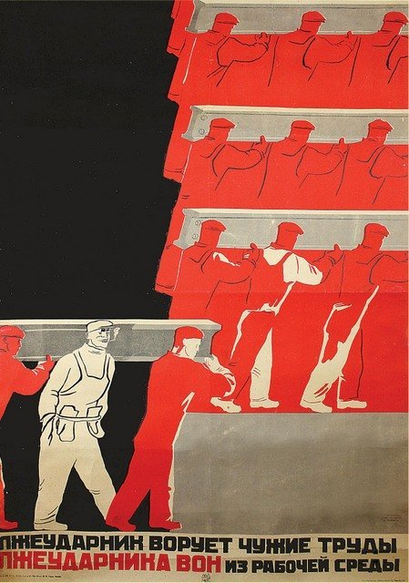 [ROTOV, K.]. Kick the Fake Shock Worker Out!, 1931