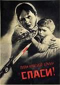 KORETSKY, V. Red Army Warrior, Save Us!, 1943