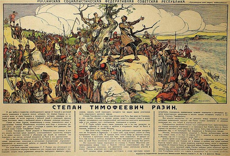 APSIT, A. Stepan Timofeevich Razin, 1918