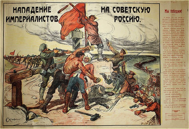 APSIT, A. Imperialist Attack on Soviet Russia, 1918