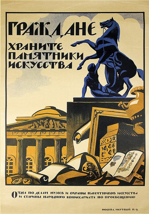KUPREYANOV, N. Citizen! Protect Art Heritage, 1919
