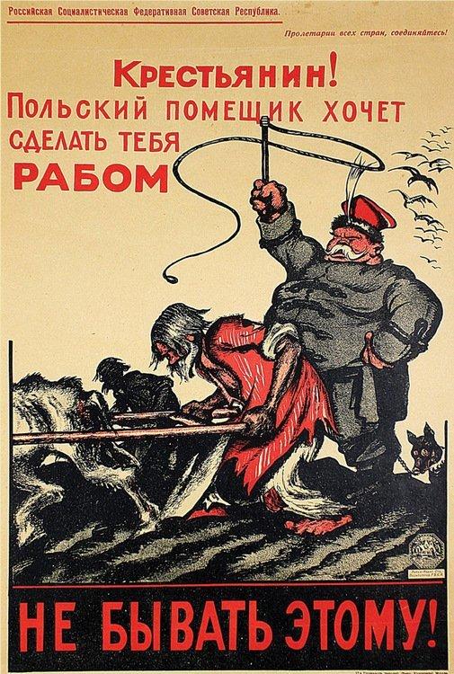 DENI, V. No Way!, 1920