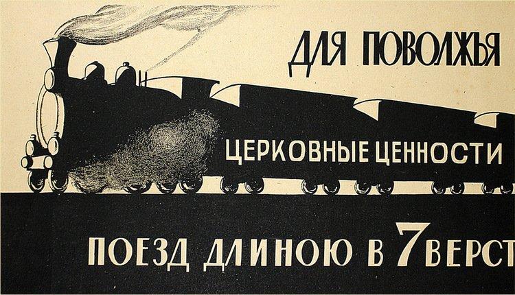 [MOOR, D.]. A Train Seven Vyorsts Long, 1922