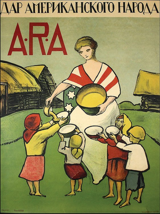 ANONYMOUS ARTIST. A Gift from the American People, 1922