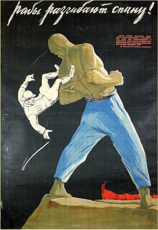 IVANOV, V. The Slaves Are Starting to Rise, 1939