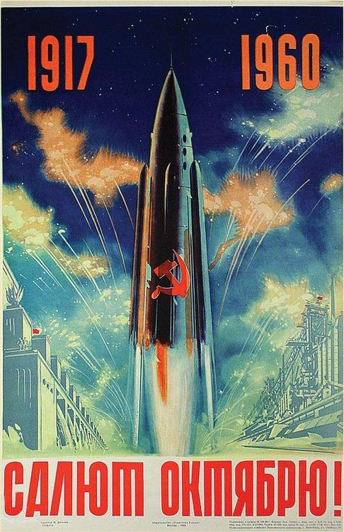 VIKTOROV, V. Hail to Red October!, 1960