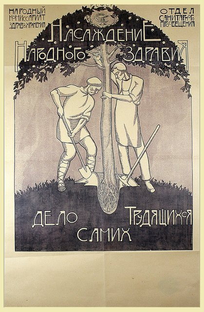 [KALMANSON, M.]. It Is Up to the Workers Themselves to