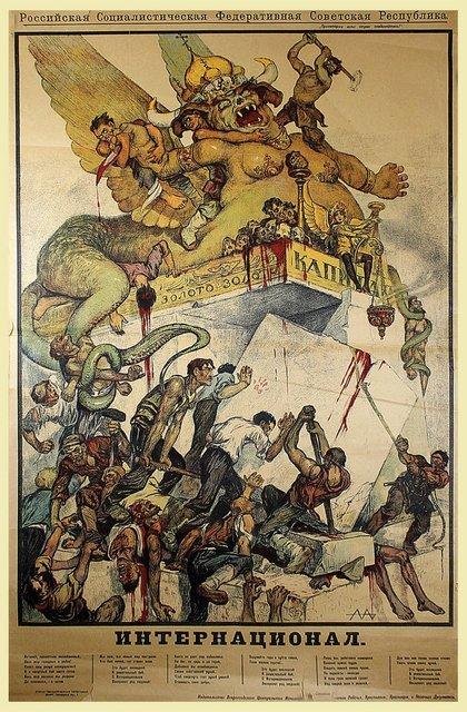 APSIT, A. The Internationale, 1919