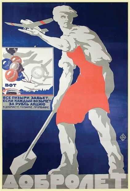 BOB [BOGOLYUBOV, B.]. Dobrolet,  c.1923