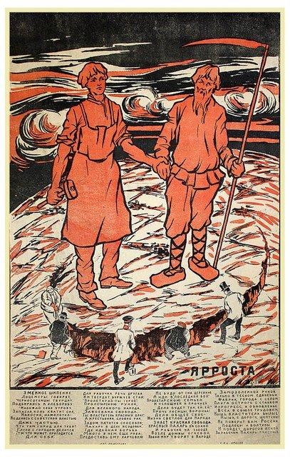 YAROSLAVL ROSTA ARTIST. Snakes Are Hissing, 1920.
