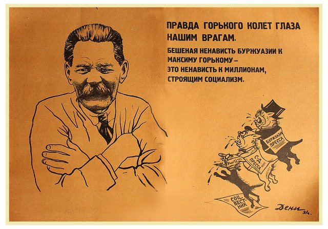 Deni, V. Gorky's Truth Hurts the Eyes of Our