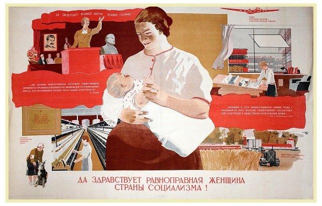 KARACHENTSOV, P. All Hail Women, Equal in Rights to Men